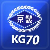 kg70 경기고 70회 동창회 icon