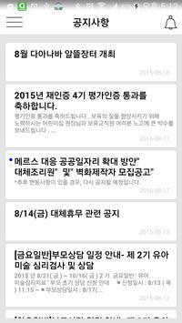 6아 apk screenshot
