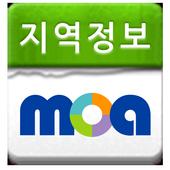 대구모아 지역포털 모아 icon