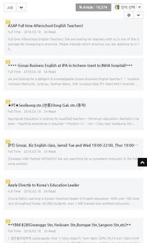 Korean Friend - Study in Korea apk screenshot