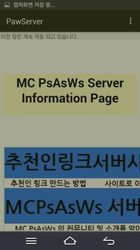 MC PsAsWs poster