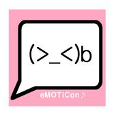 eMOTiCon♪ icon