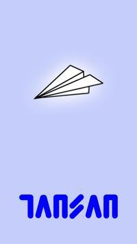 종이비행기 - 랜덤채팅(여성들을 위한 랜챗) 시즌2 poster