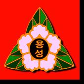 남원 용성초64회 icon