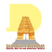 Bhakti Patham icon