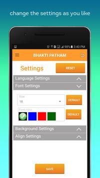 Bhakti Patham apk screenshot