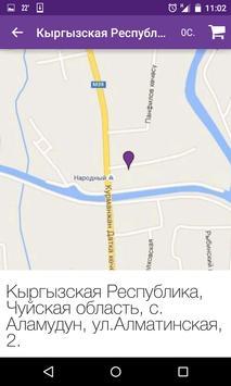 Куликов DEMO apk screenshot