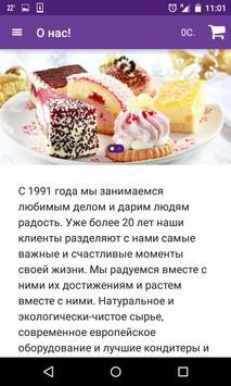 Куликов DEMO poster