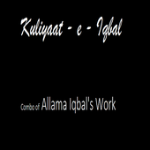 Kuliyaat-e-Iqbal icon