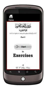 Kunci Jawaban Durusul Lughah 1 poster