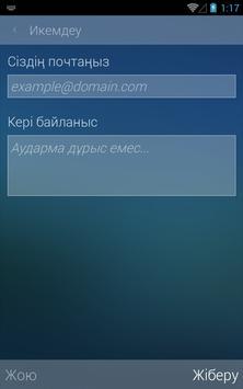 KZEN Қазақ-ағылшын сөздігі apk screenshot