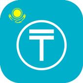 Налоговый кодекс РК icon