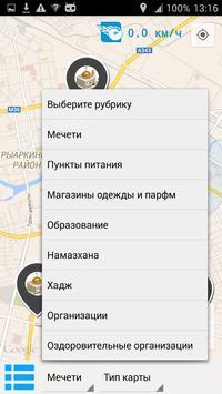 Astana Halal apk screenshot