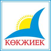 Көкжиек icon