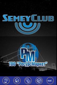 Semey Club - Городской портал! poster
