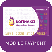 Копилка Mobile payment icon