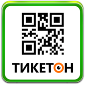 Организаторы событий Тикетон icon