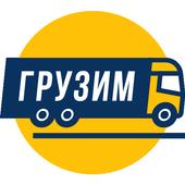 Грузим icon