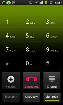 iD Phone apk screenshot