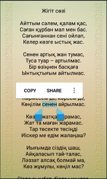 Абай apk screenshot