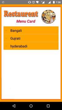 Hindustan  Restaurant apk screenshot
