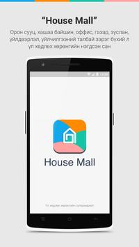House Mall poster