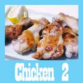 Chicken Recipes 2 icon