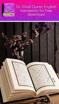 Quran Dr Ghali apk screenshot