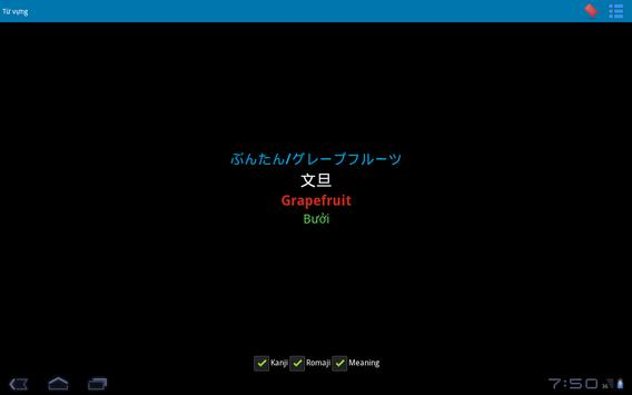 Japanese Category apk screenshot