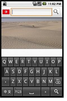 Dictionnaire Français-Tunisien apk screenshot