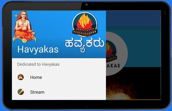 Havyakas apk screenshot