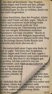 Hadith Deutsch apk screenshot