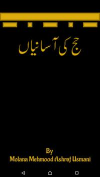 Hajj Guide - حج poster