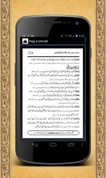 Hajj O Umrah ke Ahkam apk screenshot