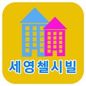 용담세영첼시빌 icon