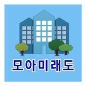 오송모아미래도아파트 icon