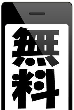 無料マンガ漫画 apk screenshot