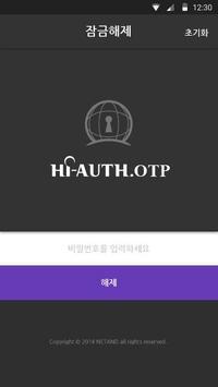 HI-AUTH.OTP poster