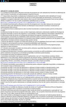 Codul audiovizualului al RM apk screenshot