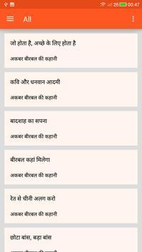 Akbar Birbal Story in Hindi poster