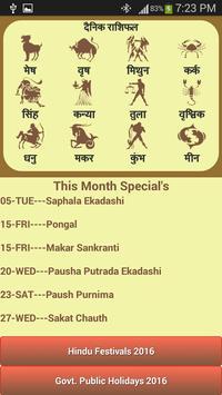 Hindu Calendar 2016 apk screenshot