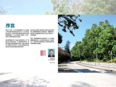 GEO eBooks apk screenshot