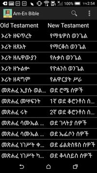 Amharic English Bible poster