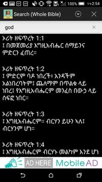 Amharic English Bible apk screenshot