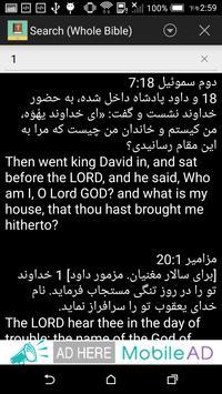 Farsi English Bible apk screenshot