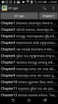 Oriya English Bible poster