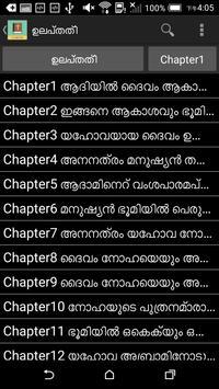 Malayalam English Bible poster