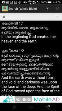 Malayalam English Bible apk screenshot