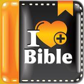 I Love The Bible 我愛聖經 icon
