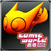 CWHK icon